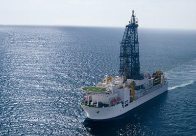 deep-sea vessel Chikyu