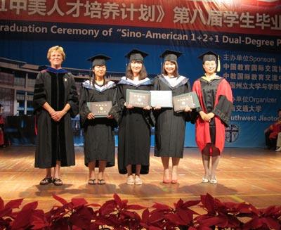 Sino-American program produces 27 graduates
