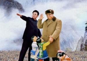 'Kimjongilia' cover