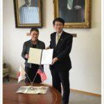 President Cheng in Japan