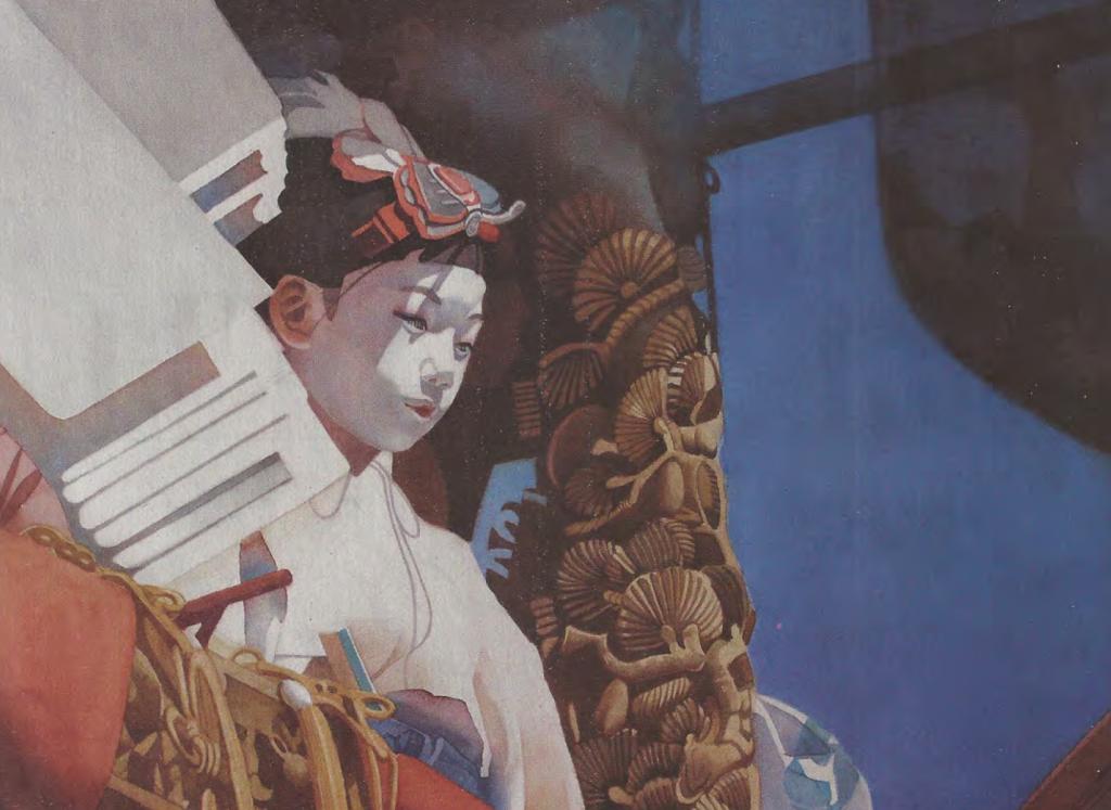 Gion Matsuri, No. 4