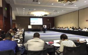 Tribal Leadership Initiative executive education session