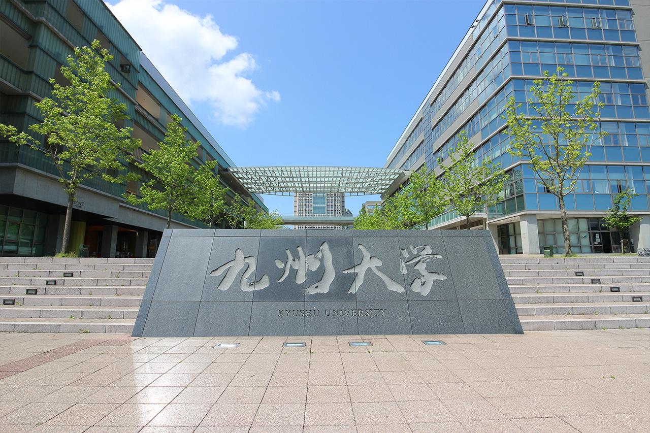 Kyushu University Japan