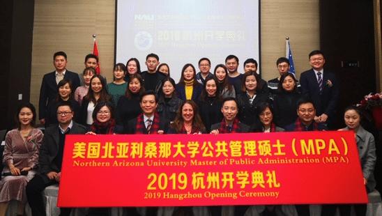 MPA China group